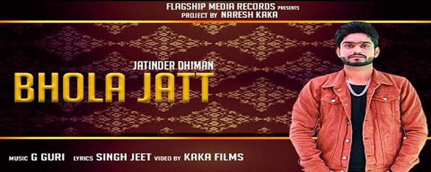 Bhola Jatt