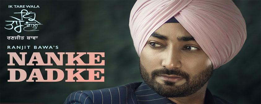 Nanke Dhadke