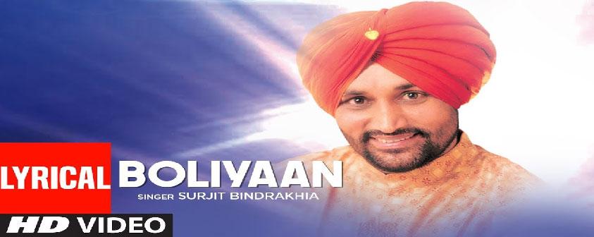 Boliyan Song Surjit Bindrakhia