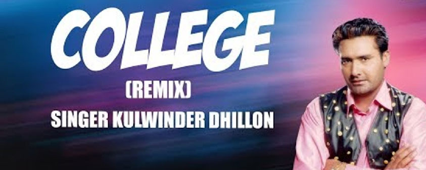 College Song Kulwinder Dhillon