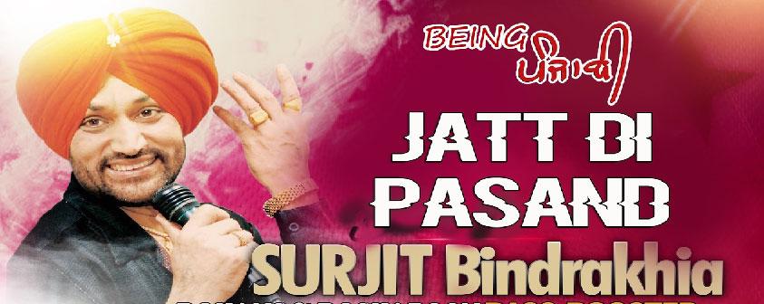 Jatt Di Pasand Song Surjit Bindrakhia