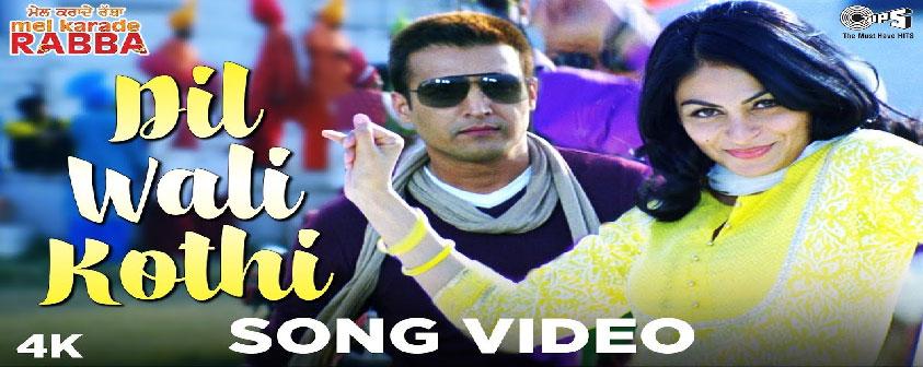 Dil Wali Kothi Song Master Saleem