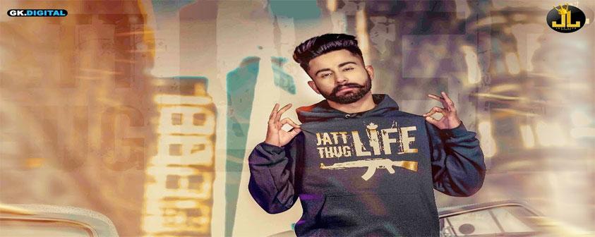Jatt Life Song Varinder Brar