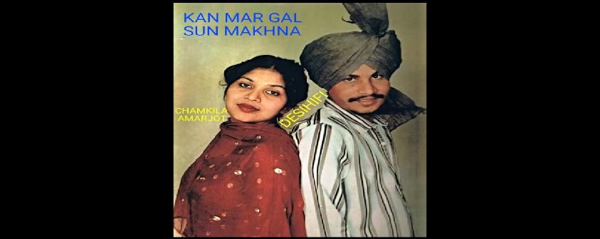 Kan Kar Gal Sun Makhna song Amar Singh Chamkila & Amarjot