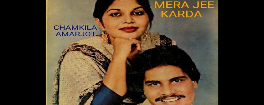 Mera Jee Karda song Amar Singh Chamkila & Amarjot