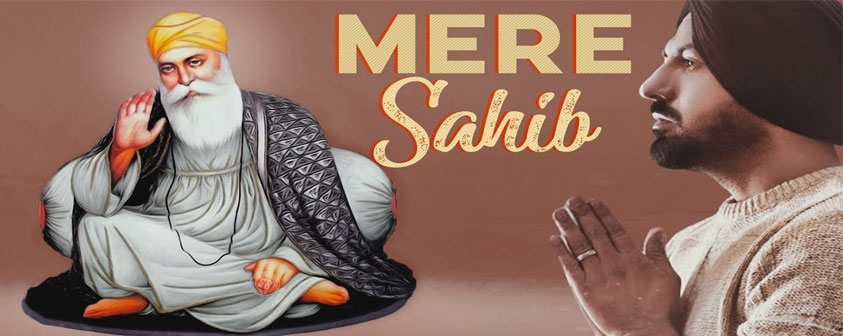 Mere Sahib Song Gippy Grewal & Sunidhi Chauhan