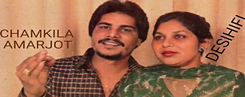 Milno Vi Reh Gaya Ve song Amar Singh Chamkila & Amarjot