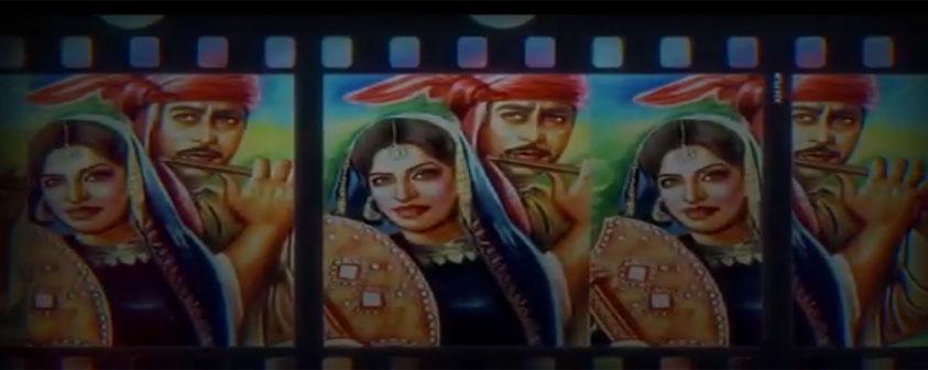 Sahib Song Simiran Kaur Dhadli