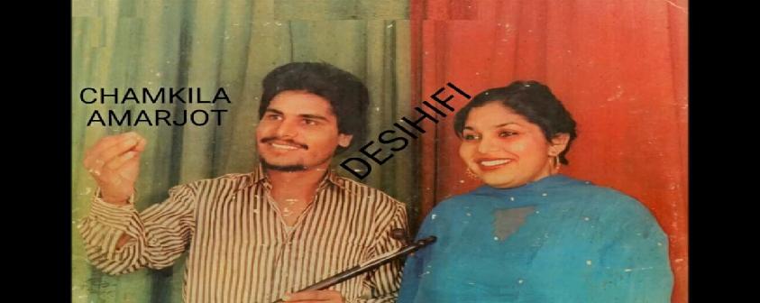 Sikhar Dupehre Nahoundi Si song Amar Singh Chamkila & Amarjot