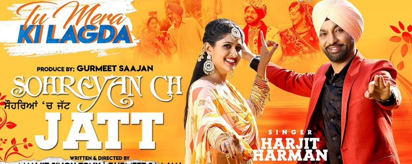 Sohreyan Ch Jatt Song Harjit Harman