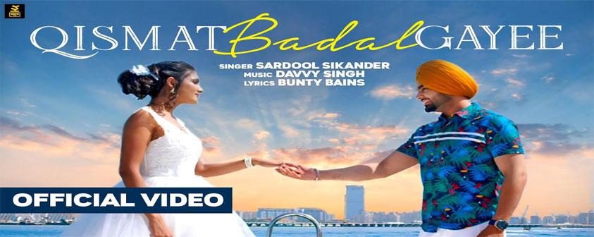 Jhanjar Song Karan Aujla Full Video Latest Punjabi Songs