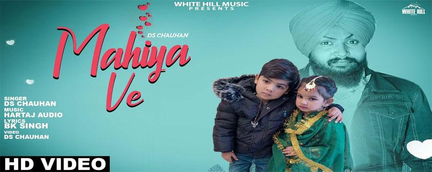Mahiya Ve Song DS Chauhan