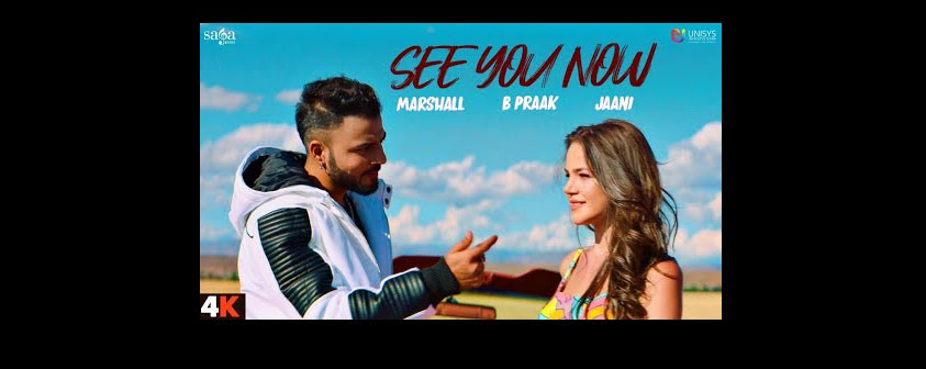 See You Now Song Marshall Sehgal
