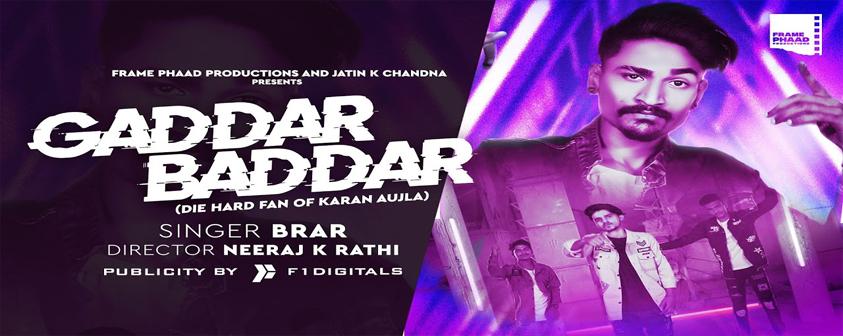 Gaddar Baddar song Varinder Brar & Laddi Brar