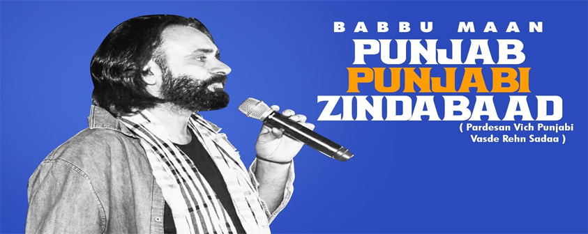 Punjab Punjabi Zindabaad song Babbu Maan