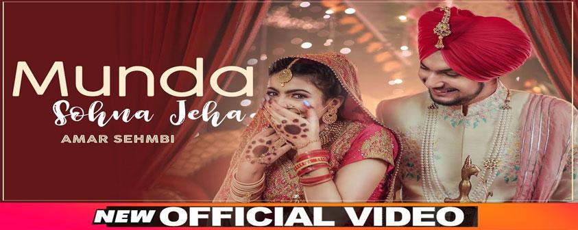 Munda Sohna Jeha song Amar Sehmbi