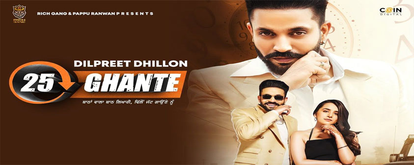 25 Ghante song Dilpreet Dhillon
