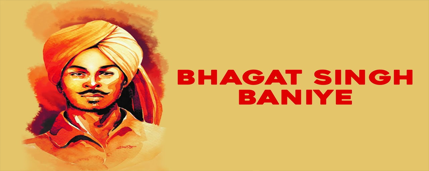 Bhagat Singh Baniye song Kulwinder Billa