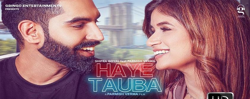 Haye Tauba by Shipra Goyal