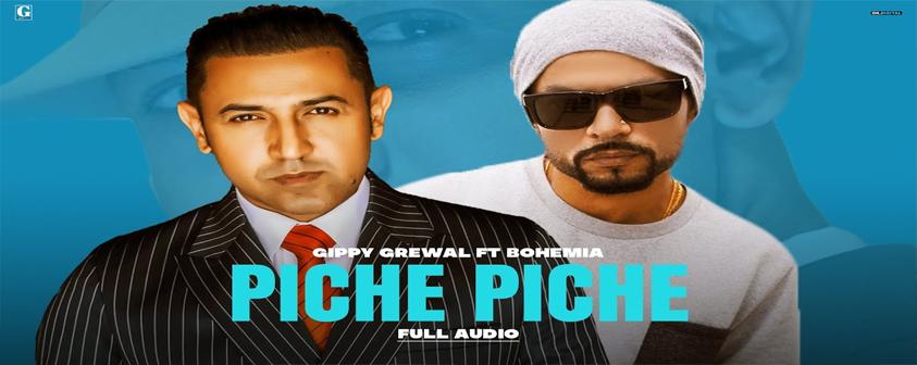 Piche Piche song Gippy Grewal Ft. BOHEMIA