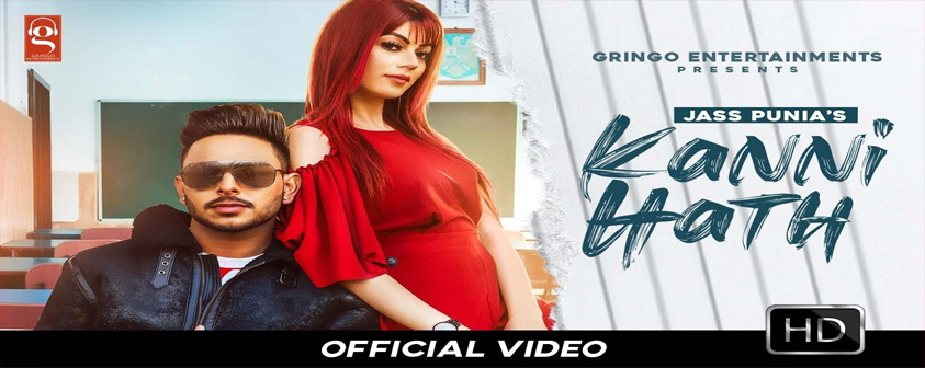 Kanni Hath song Jass Punia & Afsana Khan