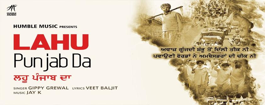 Lahu Punjab Da by Gippy Grewal
