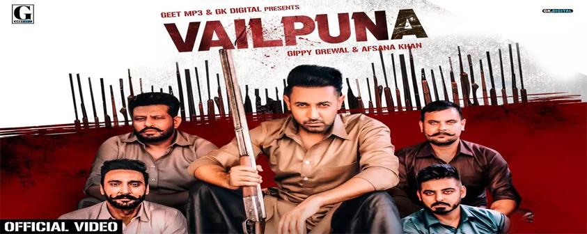 Vailpuna song Gippy Grewal Ft. Afsana Khan