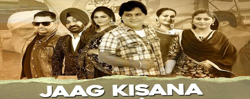 Jaag Kisaana song Labh Heera ft. Gurlez Akhtar