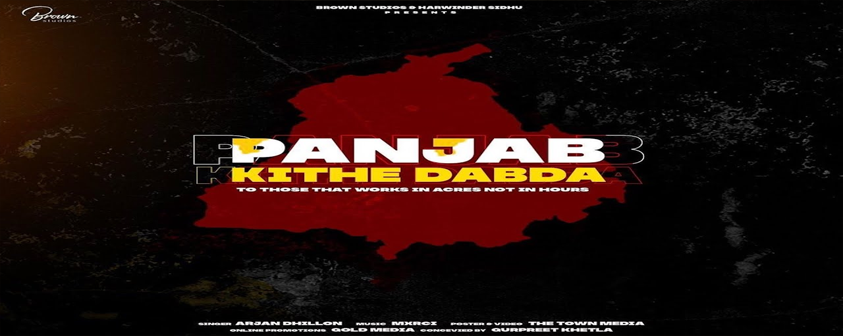 Panjab Kithe Dabda by Arjan Dhillon
