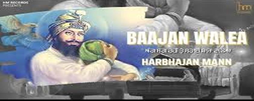 Baajan Walea song Harbhajan Mann