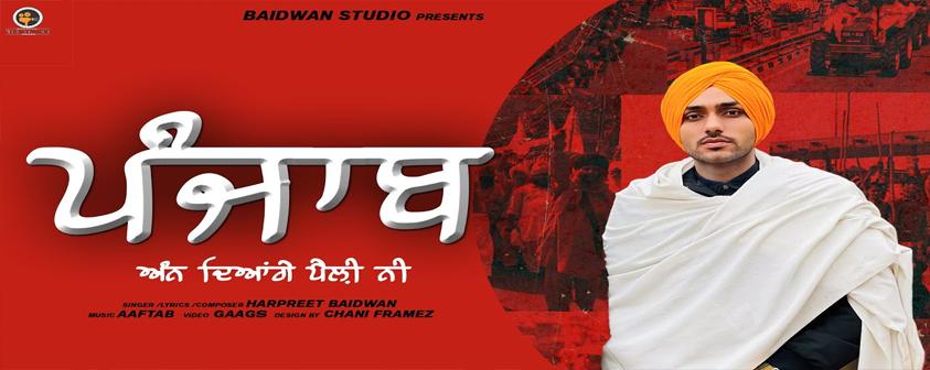 Panjab song Harpreet Baidwan