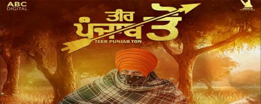 Teer Punjab Ton song Jazzy B