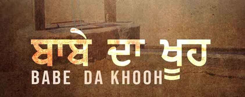 Babe Da Khooh