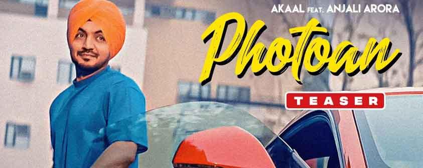 Photoan